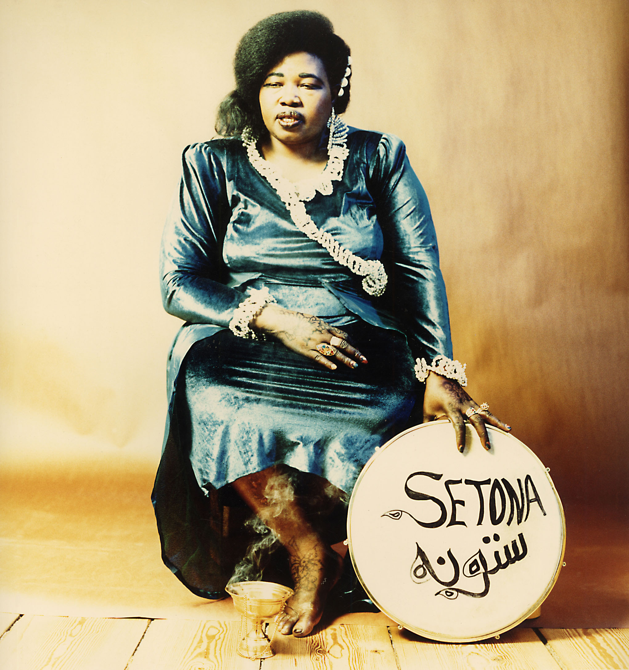 13 Setona – singer a